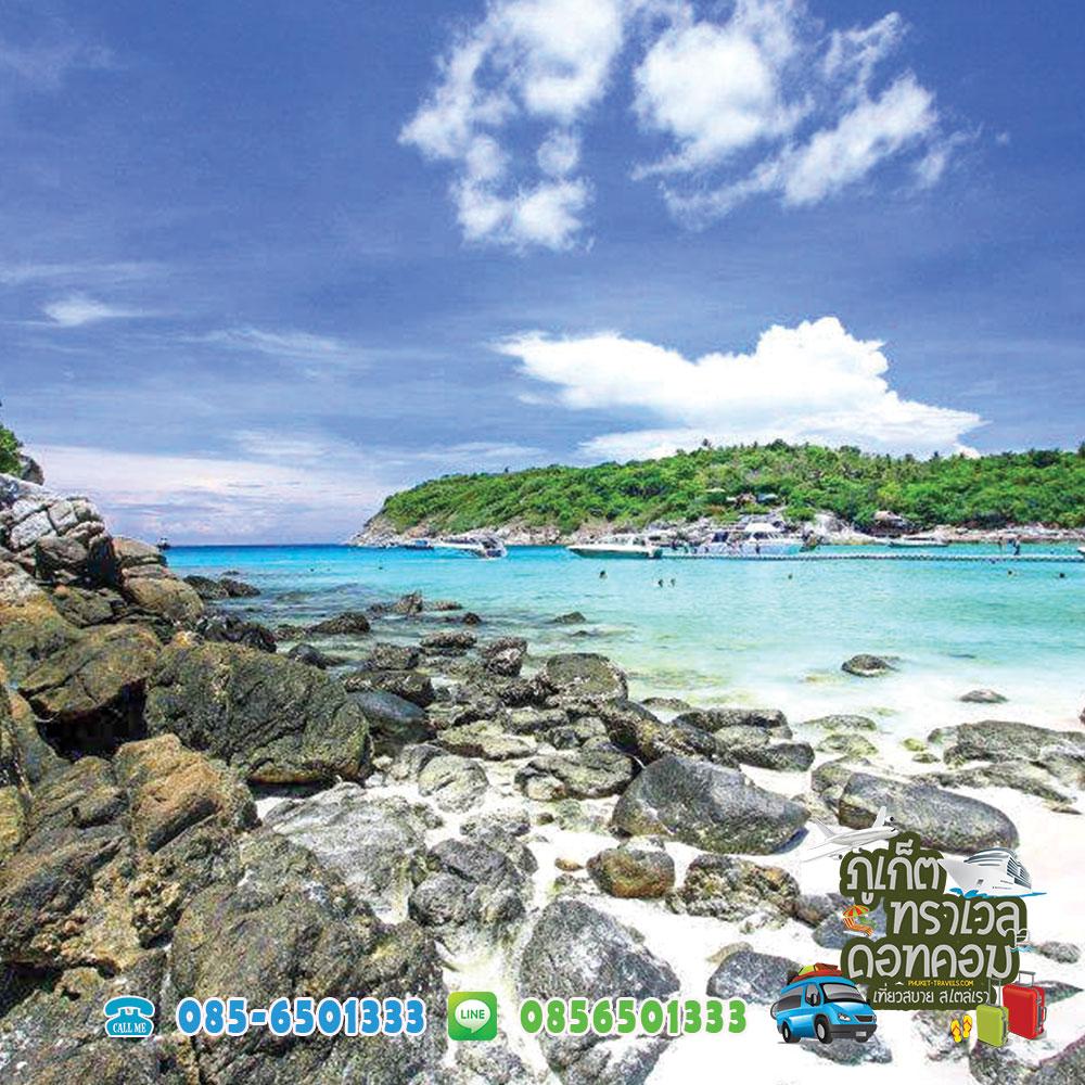 ทัวร์เกาะไม้ท่อน เกาะเฮ เกาะรายา