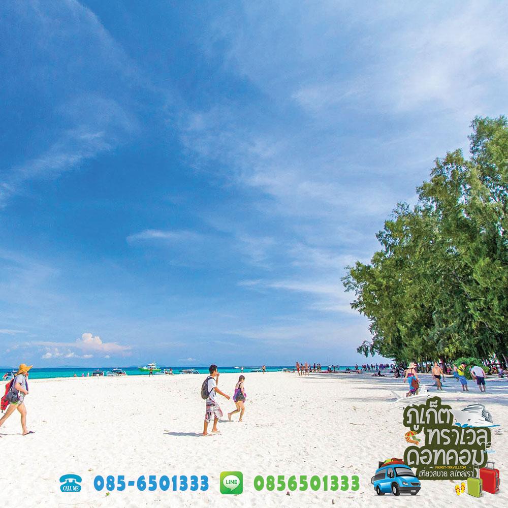 ทัวร์เกาะพีพี มาหยา แบมบู (เกาะไผ่)