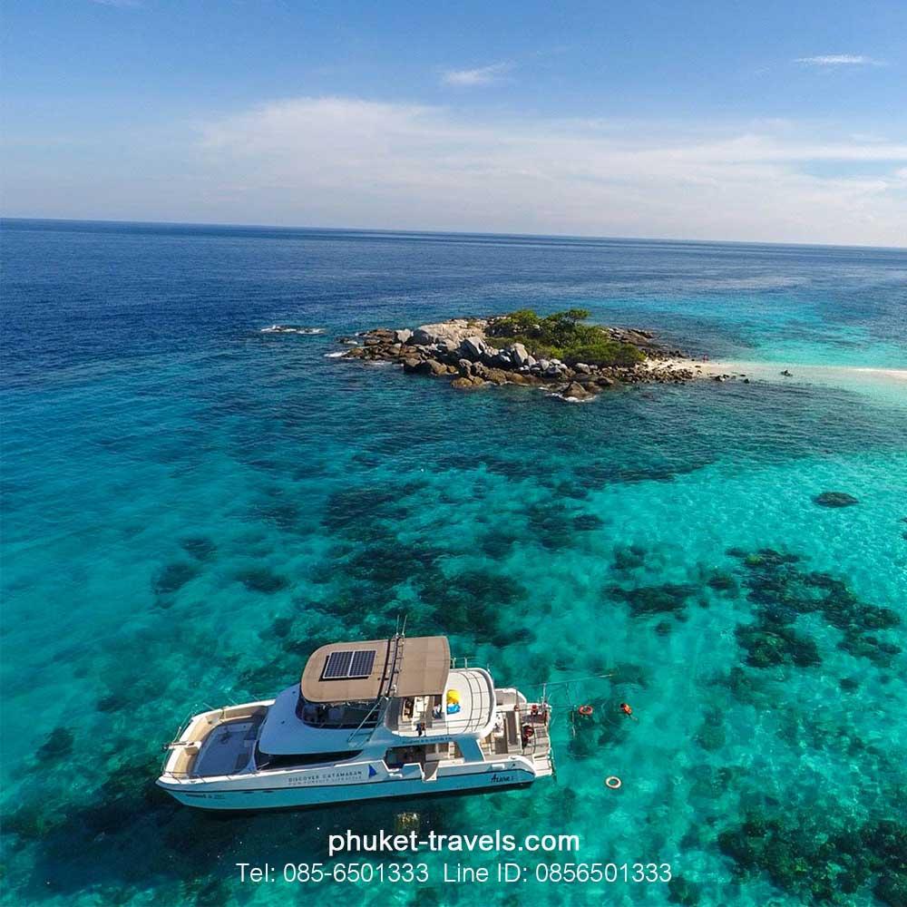 เกาะไม้ท่อน เกาะราชา ชมซันเซท เรือยอร์ชคาตามารัน