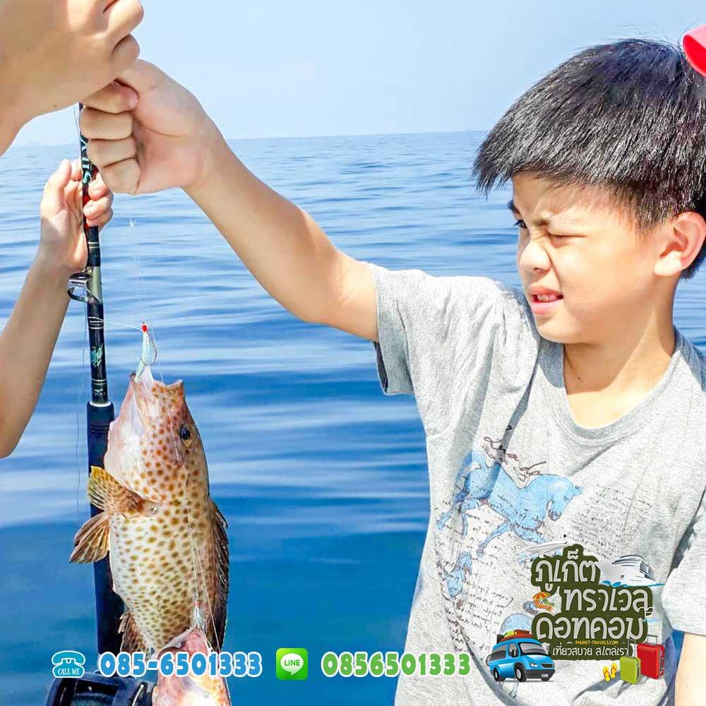 ทัวร์ตกปลาหน้าดิน