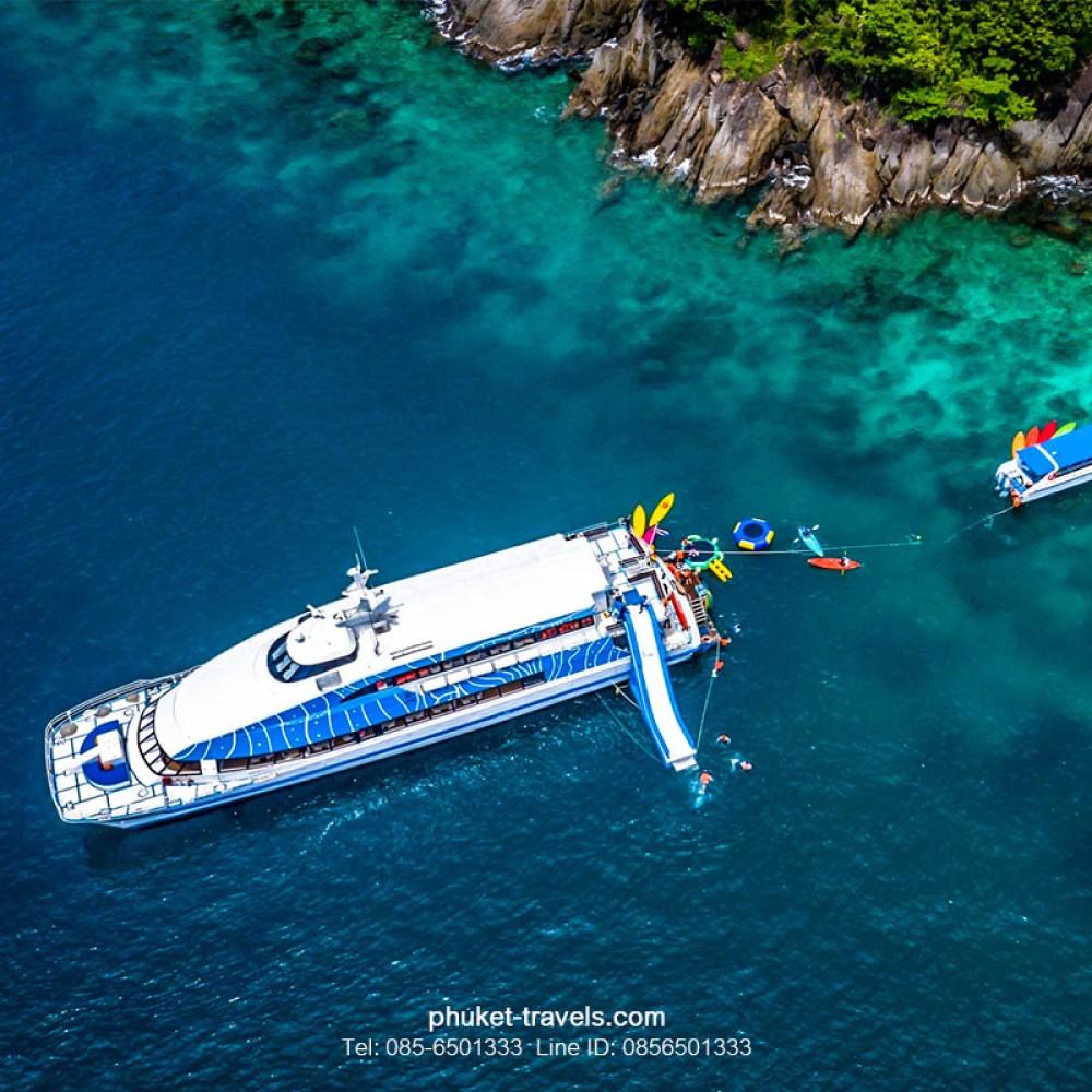 ทัวร์เกาะไม้ท่อน เรือสำราญ