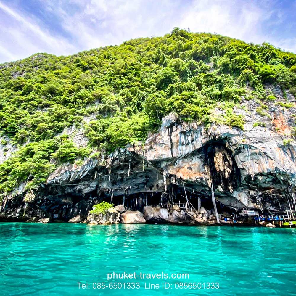 เกาะพีพี อ่าวมาหยา เกาะไข่