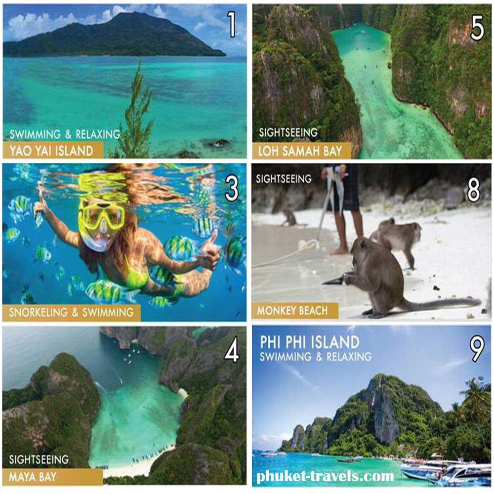 ทัวร์เกาะพีพี เกาะยาวใหญ่ เกาะไข่