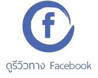 @ Line