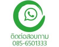 โทร:0856501333